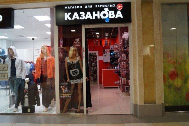 Магазин для взрослых: что там продается