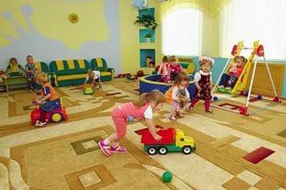 детский сад, группа