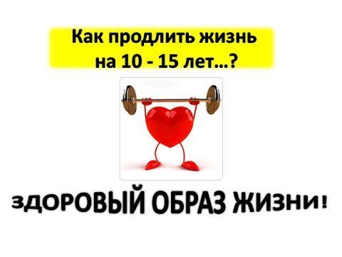 от чего зависит продолжительность жизни