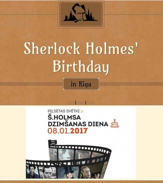 День рождения персонажа
