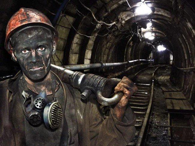 профессия - шахтер