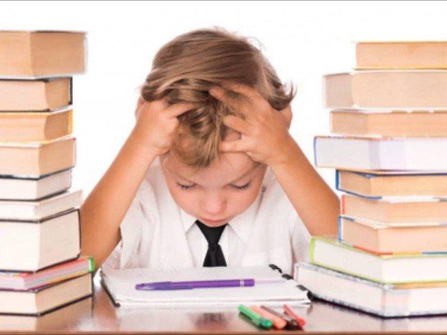 сложный учебный процесс