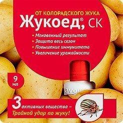 препарат жукоед инструкция по применению
