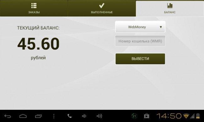 http://apptools.ru/