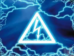 Электричество и прибор учета