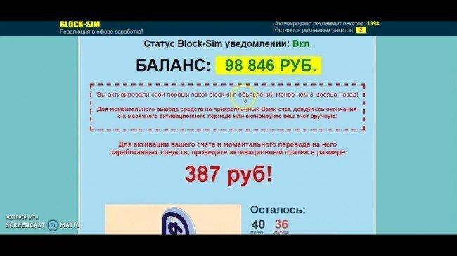 lyfact.ru - отзывы о сайте