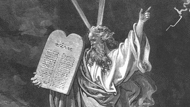 Библия, закон возмездия.