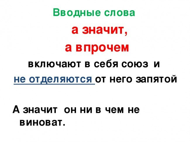 80e34ddad4444ed592eebd1512deb71e-650.jpg