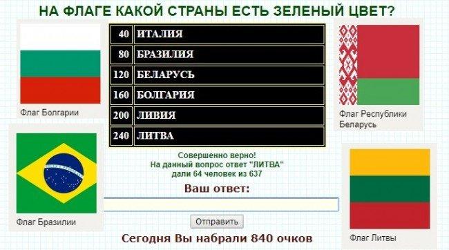 a87ff679a2f3e71d9181a67b7542122c246-650.