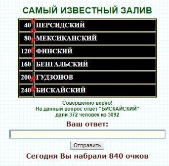 a87ff679a2f3e71d9181a67b7542122c966230.j