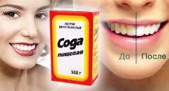 рекомендации по уходу за зубами
