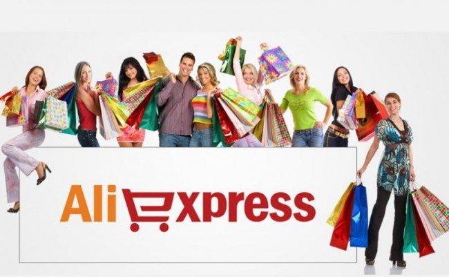 Интернет магазин Алиэкспресс