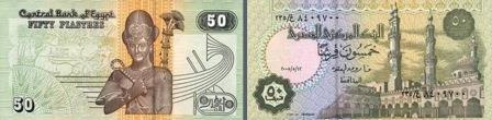 Окружающий мир. Какие деньги в разных странах, какие деньги в Египте