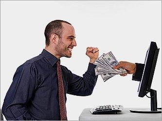 Получение прибыли