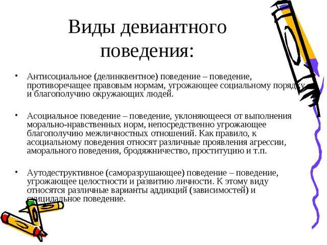 seksualnie-osobennosti-zhenskoy-figuri