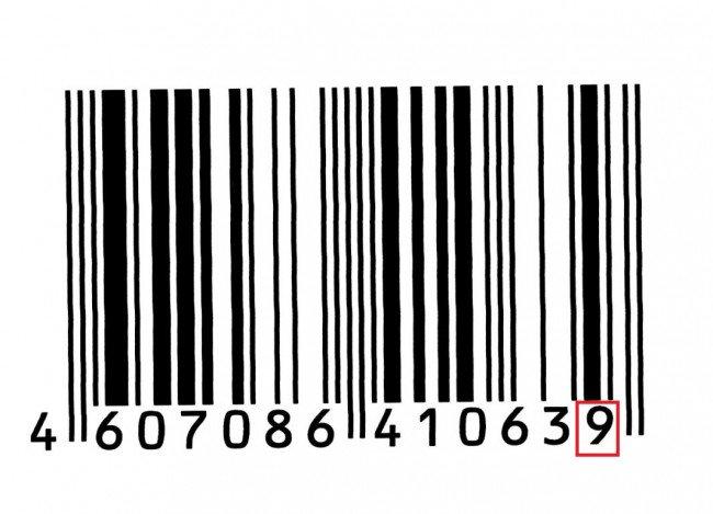 1c80f2768de5b4fb4d2b3944d370cc7a-650.jpg