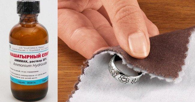 чистим украшение тканью с нашатырным спиртом (другой метод)